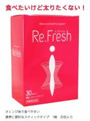 Re.Fresh (リ.フレッシュ) 30本入り 酵素・ダイエット・サプリ