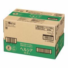 花王 ヘルシア 緑茶スリムボトル 350ml 24本入り (ケース販売専用)