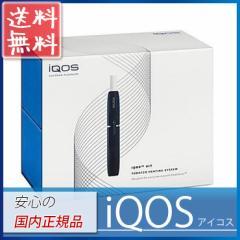 【国内正規品】 アイコス IQOS 本体 電子タバコ ネイビー NAVY iqos (アイコスキット) たばこ