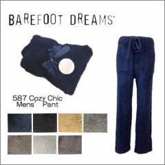 ベアフットドリームス Barefoot Dreams コージーシックパンツ 587 メンズ