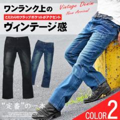 【送料無料】Vertical メンズ 美脚ビンテージヒゲ加工ストレート デニム パンツ ストレート デニム vel-001