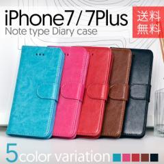 ★送料無料★ iPhone7 iPhone7Plus アイフォン7 選べる5色 手帳型 スマホケース レザー おしゃれ シンプル ブラック レッド  カバー