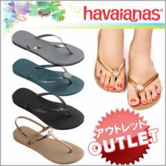 [アウトレット] ハワイアナス ビーチ ビーチサンダル havaianas レディース ビーサン サンダル ブランド