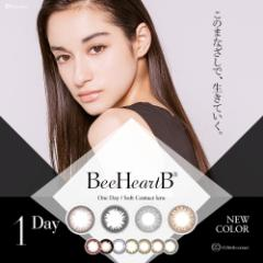 BeeHeartB1day No.3No.5No.6No.7