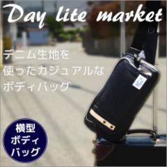 デニムボディバッグ DLM-413  【スーツケースと同時購入で送料無料&値下げ】 メンズ レディース 鞄 かばん ウエストバッグ