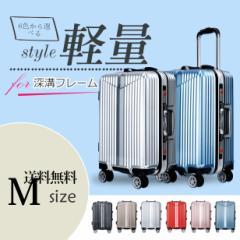 スーツケース 中型 アルミフレーム m サイズ キャリーバッグ キャリー ケース【鏡面 4泊〜7泊用】