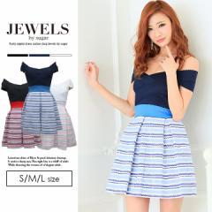 キャバ ドレス キャバドレス ミニドレス ミニ ドレス/S M L 小さい 大きい サイズ/ブラック ホワイト ネイビー[jATY-2135-1608-1]