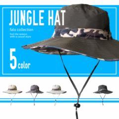 サファリハット メンズ レディース 帽子 ハット つば広 テンガロンハット ジャングルハット 迷彩 カモフラージュ柄 カモフラ 2wayハット
