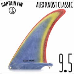 CAPTAIN FIN キャプテンフィン Alex Knost Classi...