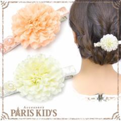 【送料無料】ピンポンマム フラワー パール ヘアクリップ 造花 お花 コサージュ ヘアーアクセサリー レディース 髪止め かみどめ