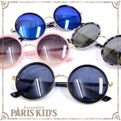 ■【送料無料】  ラウンド デザイン サングラス 丸 丸眼鏡 レトロメガネ 丸型 サークル  レディース メンズ おしゃれ カジュアル