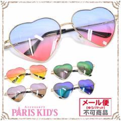 ■【送料無料】 グラデーション カラー サングラス ミラー ハート レディース ハート型 ファッション 小物 かわいい 可愛い カラーレンズ