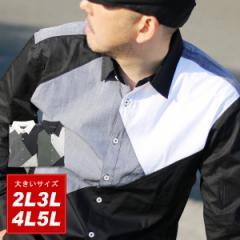 【送料無料】【大きいサイズ】 シャツ メンズ メンズファッション カットソー アウター 長袖 モノトーン クレイジー シンプル きれいめ