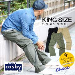 【送料無料】【大きいサイズ】【イージーパンツ】【イージーウエア】カーゴパンツ パンツ メンズ 大きいサイズ メンズファッション