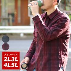 送料無料 (セントオーシャン) SENT OCEAN 大きいサイズ メンズ シャツ 長袖 ドビー織り チェック ネル 素材 2color