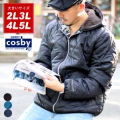 送料無料 大きいサイズ メンズ 中綿 ジャケット フード 裏 ボア cosby キングサイズ 2L 3L 4L 5L マルカワ コスビー 中わた アウター ブ