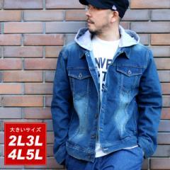 【送料無料】【大きいサイズ】デニムジャケット 大きいサイズ メンズ 大きいサイズ アウターメンズファッション Gジャン 長袖 デニム