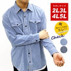 【送料無料】【大きいサイズ】【シャツ】【長袖】シャツ メンズ レディース メンズファッション カットソー アウター 部屋着 デニム