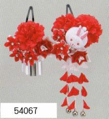 七五三 髪飾り 頭飾り (うさぎちゃんケース入)54067
