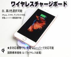 【送料無料】スマートフォン適応 Qiチー ワイヤレ...