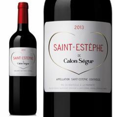 (カロンセギュールのサード)サンテステフ・ド・カロン・セギュール 2013年 750ml (赤ワイン フランス ボルドー フルボディ)