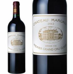 シャトー・マルゴー 2012年 750ml 【赤ワイン/フルボディ/フランス/ボルドー】
