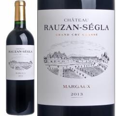 シャトー・ローザン・セグラ 2013年 750ml (Chateau Rauzan-Segla)(シャネル所有の赤ワイン フランス ボルドー フルボディ)