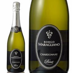 【世界のVIPに愛されるスパークリングワイン】ボルゴ・マラグリアーノ シャルドネ・ブリュット・スプマンテ【イタリア/辛口】