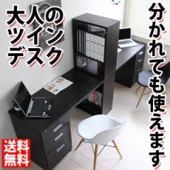 【ブラウン、メープル予約販売:6月下旬予定】送料無料 パソコンデスク ツインデスク セット 書棚付きラック CPB027D-A