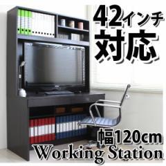 【予約販売4月上旬入荷予定】送料無料 パソコンデスク システムデスク オフィスデスク 大型上置本棚付き ハイタイプ 2点セット CPB037