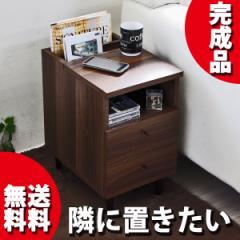送料無料 サイドテーブル テーブル ベッドサイドテーブル 木製 ナイトテーブル 激安 SAV041