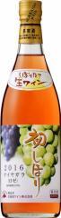 1注文で12本迄・12本迄送料1梱包分(離島地域は除く。佐川指定)「北海道ワイン2016年おたる初しぼりナイアガラロゼ(甘口)720ml」