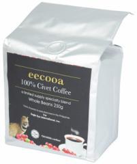 超希少 シベットコーヒー 豆 250g (ジャコウネココーヒー、コピルアク) 【25-30杯分】