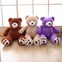 【送料無料】ぬいぐるみ特大くま テディベアクマ アメリカ コストコ 動物 可愛い熊ふわふわ抱き枕プレゼント最適130cm