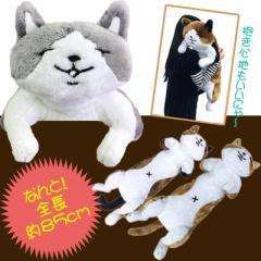 にゃん太 添い寝 ぬいぐるみ ビッグサイズ  猫  ねこぬいぐるみ にゃんた 抱き枕 ニャン太 (KAK)