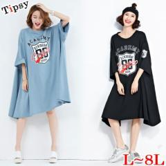 【Tipsy8種類★大きいサイズLL〜8L相当】超BIG♪クールロゴシリーズTシャツワンピース(LL/3L/4L/5L/6L/7L/8L)(06)