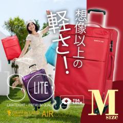 キャリーケース キャリーバッグ スーツケース Mサイズ AIR6327 中型 SOLITE ソフトタイプ ファスナー 保証付 TSAロック 超軽量 送料無料