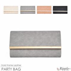 【送料無料】パーティーバッグ ゴールドフレームレザー2Wayパーティーバッグ 結婚式 クラッチ 大きめ バッグ クラッチバッグ 二次会 2010