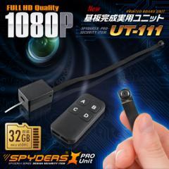 小型ビデオ 小型カメラ フルHD 基板完成実用ユニ...