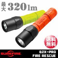 SUREFIRE シュアファイア MAX320ルーメン LEDフラ...