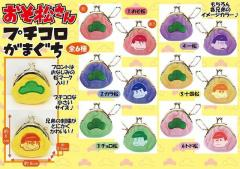 おそ松さん がま口 6種類