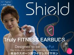 Jabees Shield Version 2.0 スポーツ用 完全ワイヤレスイヤホン 両耳 ランニングや激しい運動 サイズ調整な耳かけフック付 (ピンク)