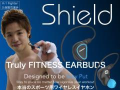 Jabees Shield Version 2.0 スポーツ用 完全ワイヤレス イヤホン 両耳 ランニングや激しい運動に最適 耳掛けフック付 (Blue)