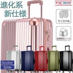 スーツケース新仕様 セミ大型・超軽量 軽い・MLサイズ・TSAロック搭載・ 旅行かばん・キャリーバッグ 0516  アウトレット新品