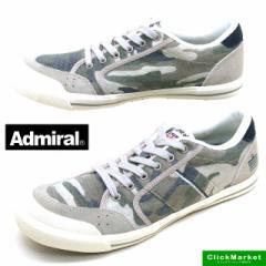 アドミラル ADMIRAL INOMER F 1522-7154 イノマー オックス カモ/スウェット