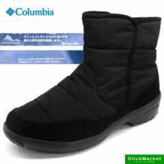 コロンビア Columbia Ilulissat Short Womens Boot Wp イルリサット ショート 3808-010 防寒 レディース