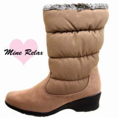 マインリラックス Mine Relax MIW 0630 防寒 ブーツ ライトブラウン ファー 防滑 防水