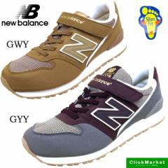 ニューバランス new balance KV996 GWY GYY マジックベルト 0996 キッズ/レディース 17.5cm〜24cm