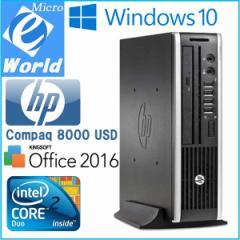 送料無料 HP超小型スリムPC Compaq 8000 USD 高速Core 2 Duo 2GB 160GB DVD-ROM Windows 7