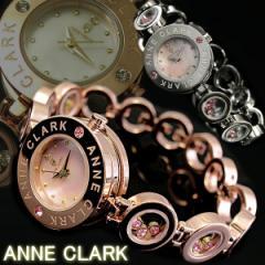腕時計 レディース ANNE CLARK アンクラーク 天然ダイヤモンド ムービングジルコニア 1P天然ダイヤ レディースウォッチ AT1008